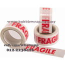 Fragile Tape 48mm x 45m x 6 Rolls
